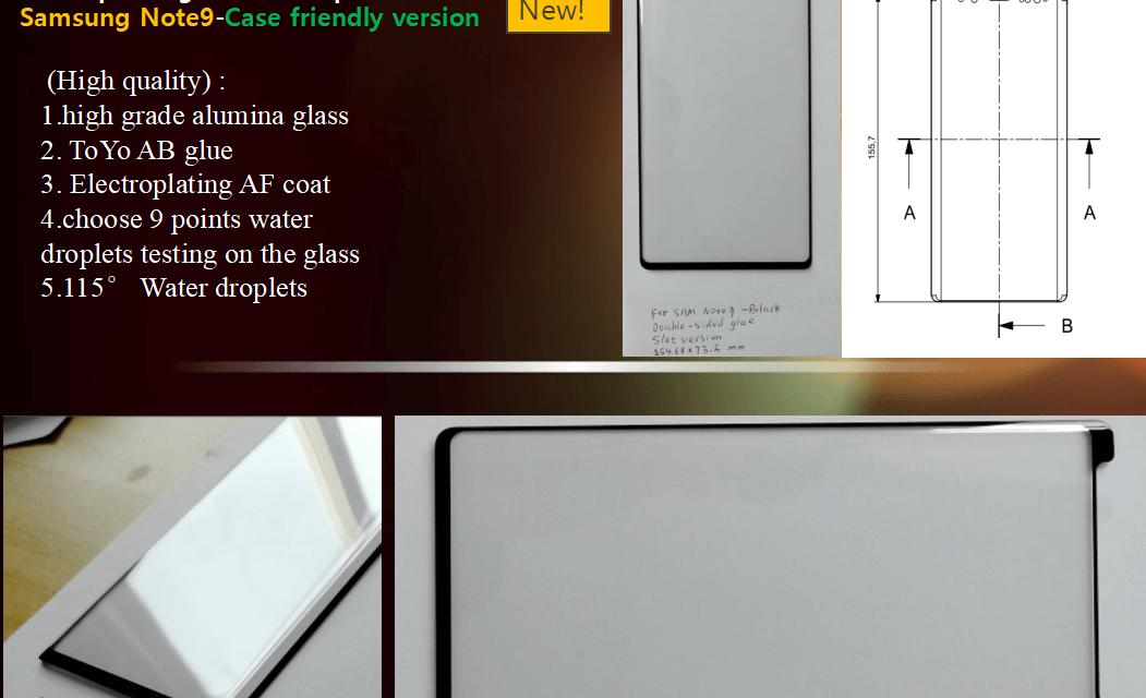 Китайские фабрики запускают производство защитных стекол для Galaxy Note 9