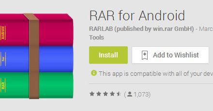 Как разархивировать файлы на Android: легко и быстро открыть zip файл на андроиде