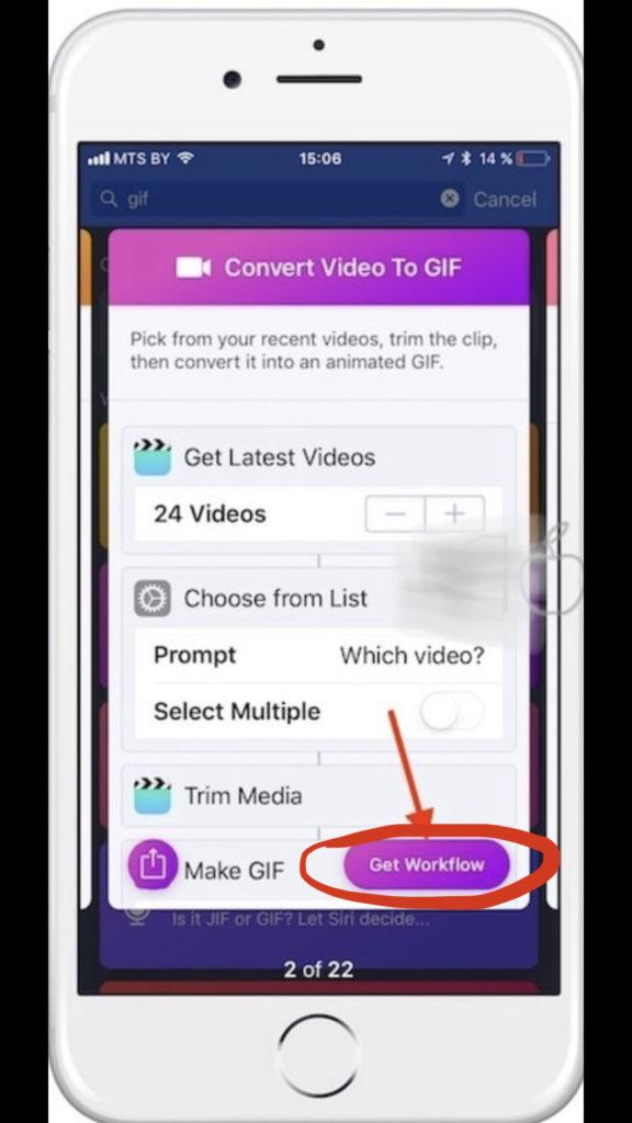 Жмём Get Workflow, чтобы дать программе доступ к нашим видео
