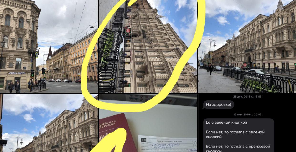 Как развернуть фото на iPhone? — FAQ