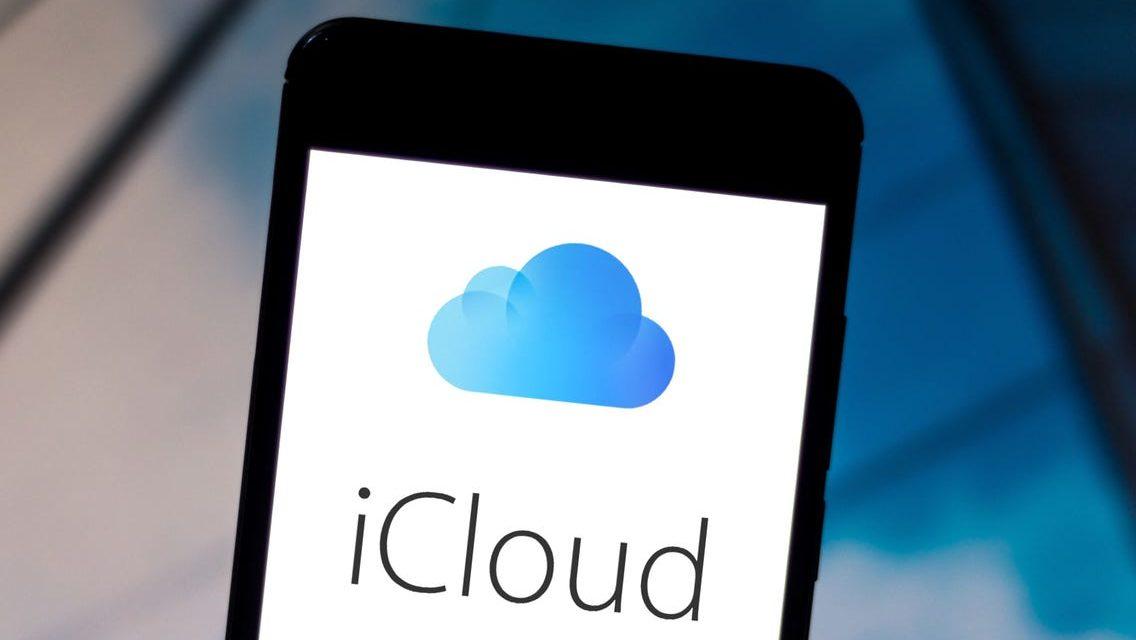 Как очистить хранилище iCloud на iPhone?