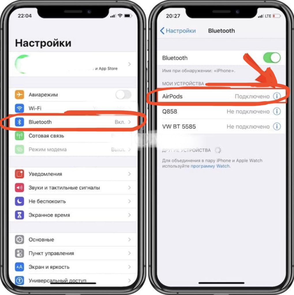Заходим в Настройки и переходим в раздел Bluetooth для отключения наушников от iPhone
