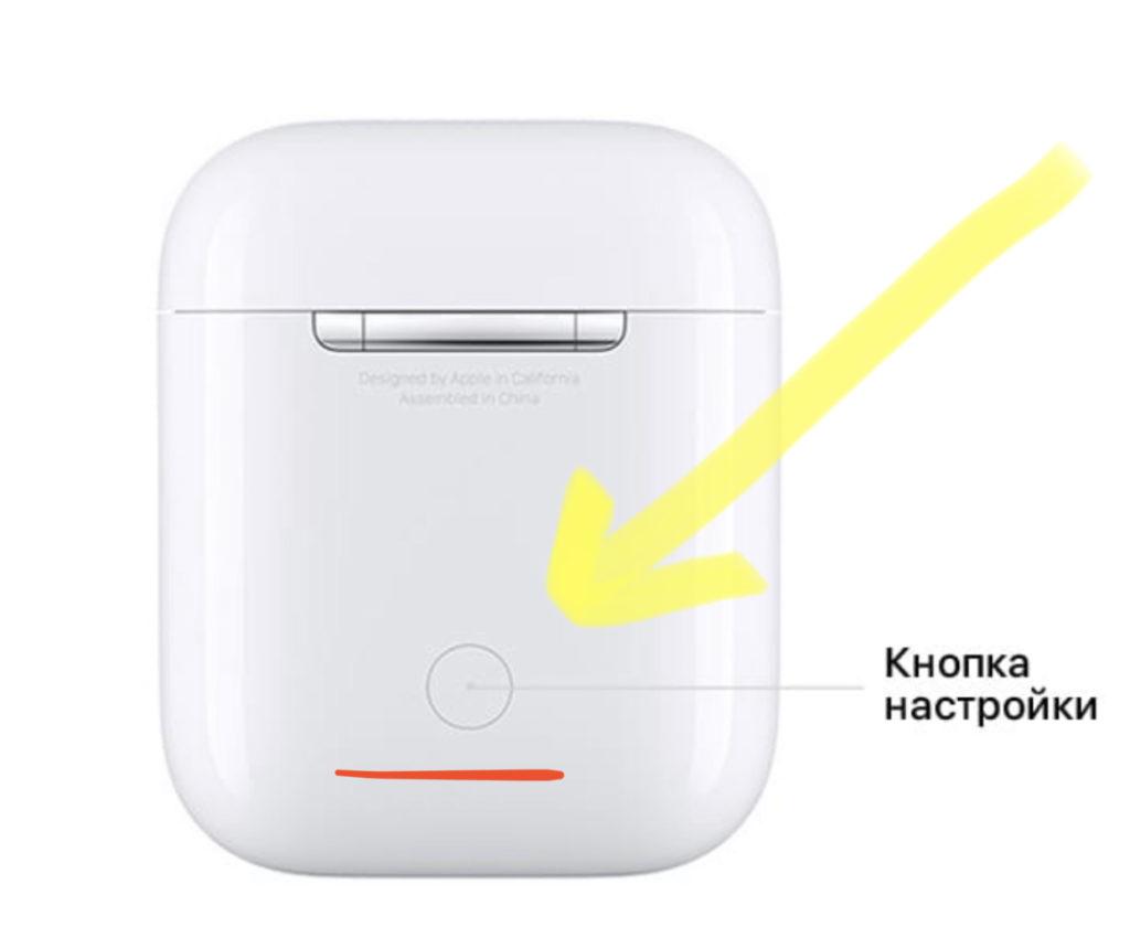 Продолжительно жмём на кнопку Настройки, пока индикатор не замигает желтым, а затем продолжит светить белым цветом
